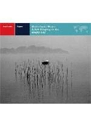 GORO YAMAGUCHI - Nonesuch Explorer Series - Shakuhachi Music (A Bell Ringing In The Empty Sky) [Remastered]