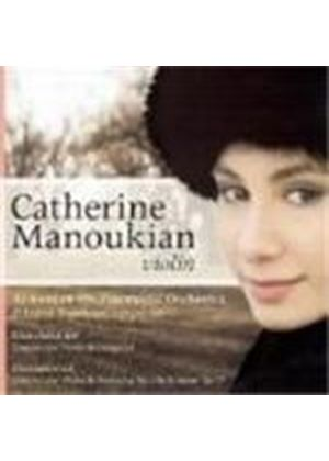 Catherine Manoukian - Violin