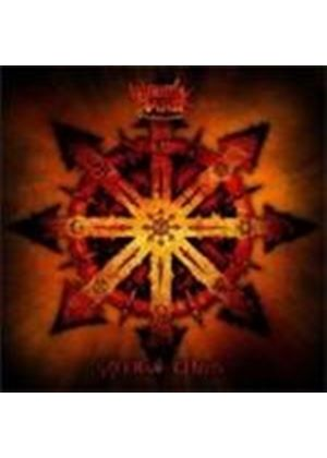 Quo Vadis - Infernal Chaos (Music CD)