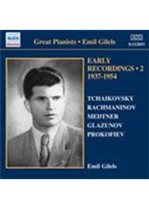 Emil Gilels - Early Recordings Vol 2 (Music CD)