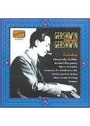 Gershwin - PLAYS GERSHWIN (PAUL WHITEMAN)
