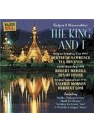 Various Artists - King And I, The