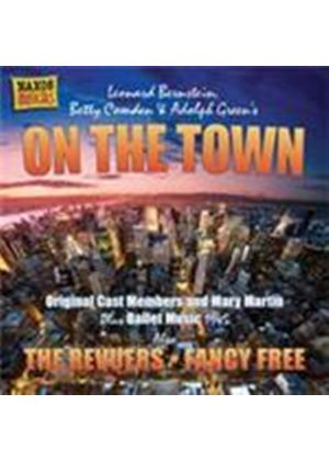 Various Artists - On The Town (Music CD)
