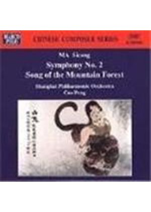 Sicong Ma: Orchestral Works