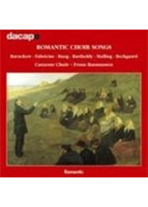 Various Composers - Danish Romantic A Cappella (Canzone Ch, Rasmussen) (Music CD)