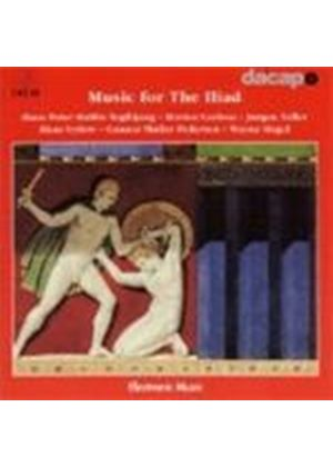 VARIOUS COMPOSERS - Music For The Iliad