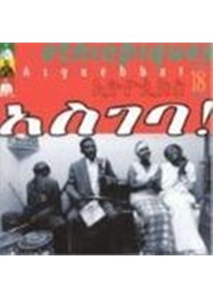 Various Artists - Ethiopiques Vol.18