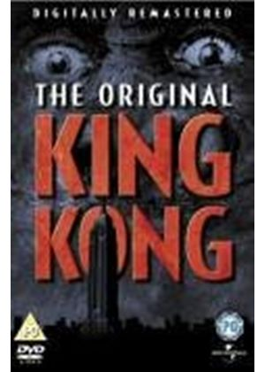 King Kong: Special Edition (1933)