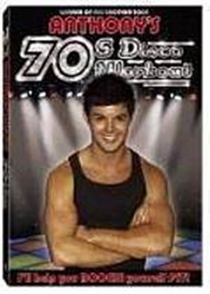 Anthonys 70s Disco Workout