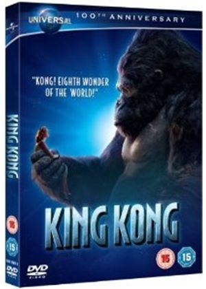 King Kong (2005) - Universal Pictures Centenary Edition