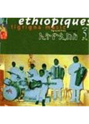 Various Artists - Ethiopiques Vol.5 1970-1975