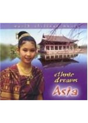 Various Artists - Ethnic Dreams - Africa (Music CD)