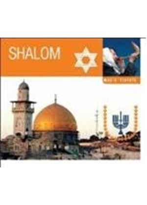 Various Artists - Music Travels - Shalom (Music CD)