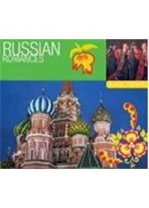 Various Artists - Music Travels - Russian Romance (Music CD)