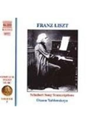 Liszt: Piano Works, Vol. 5