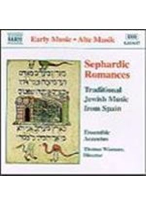 Sephardic Romances - Traditional Jewish music from Spain