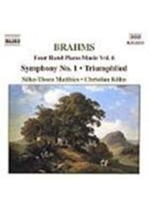 Brahms: Piano Duet Works, Volume 6