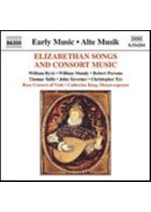Various Artists - Elizabethan Songs And Consort Music (Music CD)