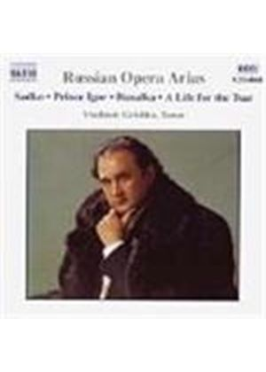 Russian Opera Arias Vol 2