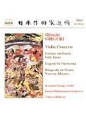 Ohguri: Violin Concerto and other orchestral works