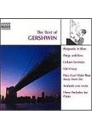 Various Artists - Best Of Gershwin, The