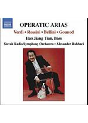 Various Composers - Operatic Arias (Rahbari, Tian, Slovak Radio SO) (Music CD)