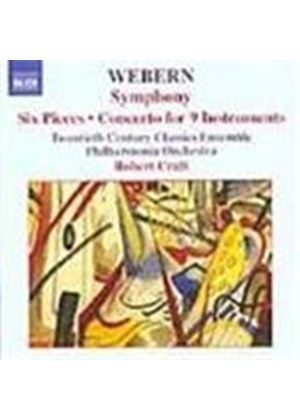 Webern: Symphony; Concerto for 9 Instruments