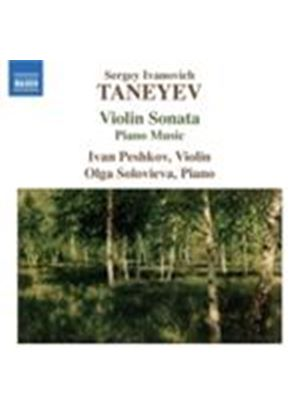 Taneyev: Violin Sonata (Music CD)