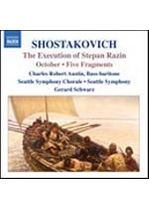 Dmitri Shostakovich - The Execution Of Stepan Razin (Schwarz, Seattle Symphony) (Music CD)