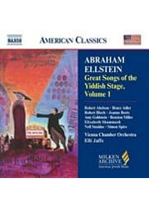 Abraham Ellstein - Great Songs Of The Yiddish Stage Vol. 1 (Jaffe) (Music CD)