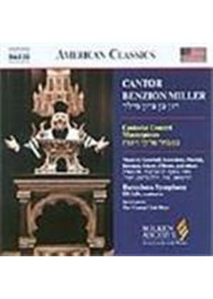 Benzion Miller - Cantorial Concert Masterpieces