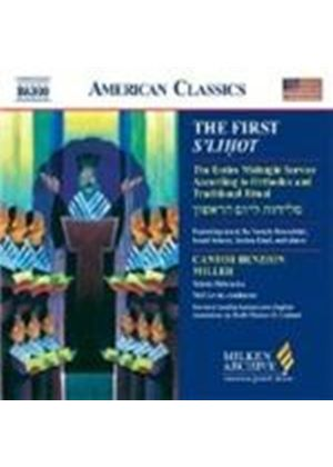 Various Artists - First S'Lihot, The