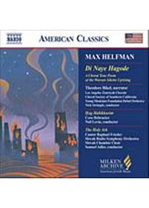 Max Helfman - Di Naye Hagode (Adler, Slovak Radio SO, Frieder) (Music CD)