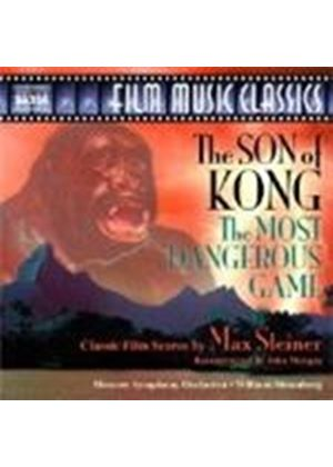 Original Film Score - The Son Of Kong, The Most Dangerous Game (Steiner)