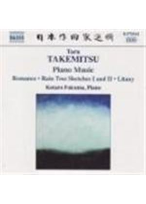 Toru Takemitsu - Piano Music (Fukuma) (Music CD)