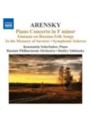 Arensky: Piano Concerto (Music CD)