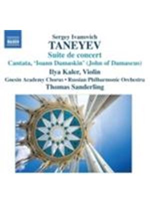 Taneyev: Suite De Concert (Music CD)