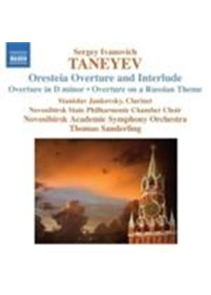 Taneyev: Orchestral Works (Music CD)