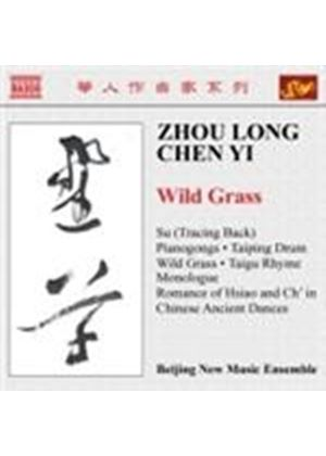 Zhou Long; Chen Yi - Wild Grass (Music CD)