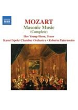 Mozart: Masonic Music (Music CD)