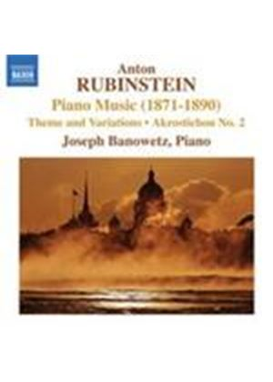 Rubinstein: Piano Music (Music CD)