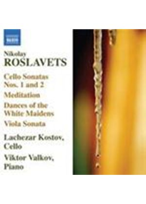 Roslavets: Works for Cello and Piano (Music CD)