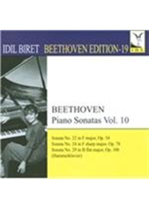 Idil Biret Archive Edition, Vol. 19: Beethoven Edition, Vol. 10 (Music CD)