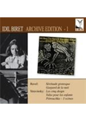 Idil Biret Archive Edition Vol.1 (Music CD)
