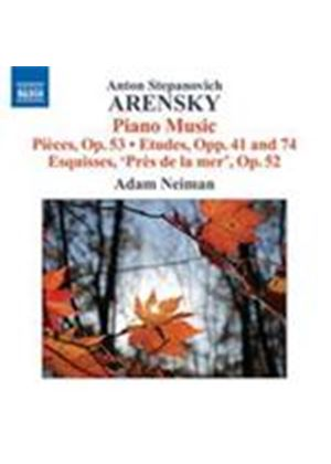 Arensky: Piano Works (Music CD)