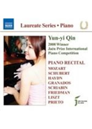Yun-yi Qin - Piano Recital (Music CD)