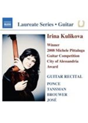 Irina Kulikova - Guitar Recital (Music CD)