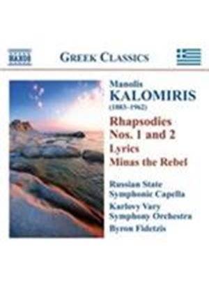 Kalomiris: Rhapsodies (Music CD)