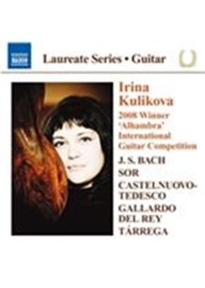 Irina Kulikova: Guitar Laureate (Music CD)