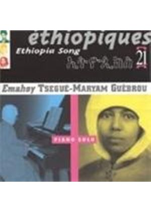 Tesegue-Maryam Guebro - Ethiopiques Vol.21 (Piano Solo)